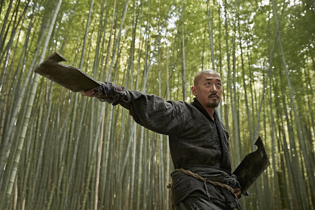 Kundo Age of the Rampant - Ha Jung-woo