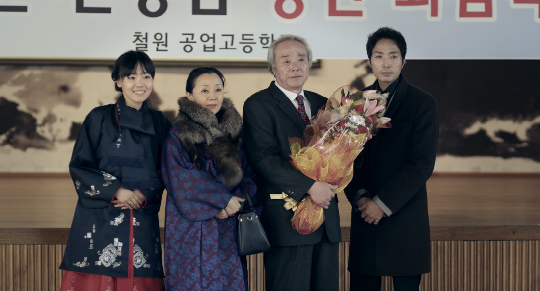 End of Winter,Lee Sang-hee,Moon Chang-gil,Lee Yeong-ran,Kim Min-hyeok