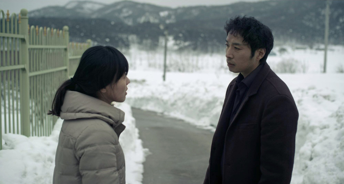 End of Winter,Kim Min-hyeok,Lee Sang-hee
