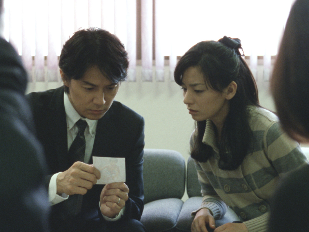 Like Father Like Son - Masaharu Fukuyama - Machiko Ono
