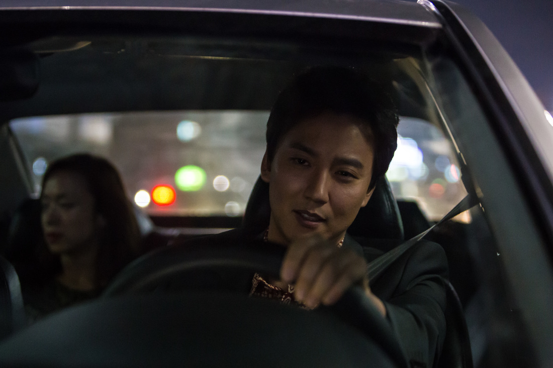 The Shameless,Jeon Do-yeon,Kim Nam-gil