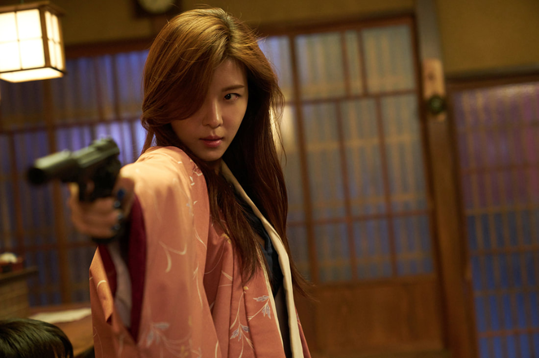 Manhunt,Ha Ji-won